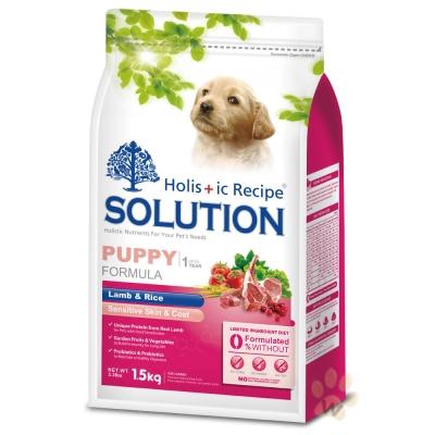 SOLUTION耐吉斯寵物食譜-幼犬 鮮羊肉+田園蔬果1.5kg