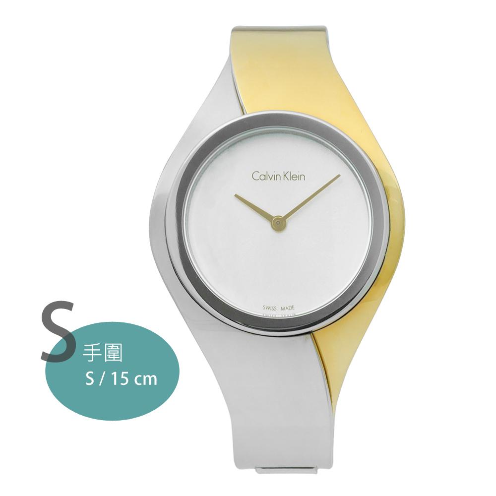 CK Senses 璀璨婉約一體成形手環式不鏽鋼手錶 -銀x金  /34mm
