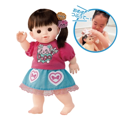 POPO-CHAN娃娃-可愛貓長髮泡澡POPO-CHAN(非柔軟肌膚)
