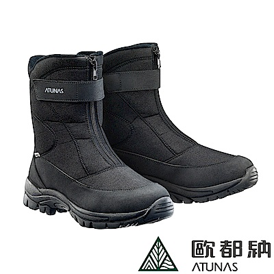 【ATUNAS 歐都納】男款防水抗滑耐磨中筒保暖雪靴GC-1610黑