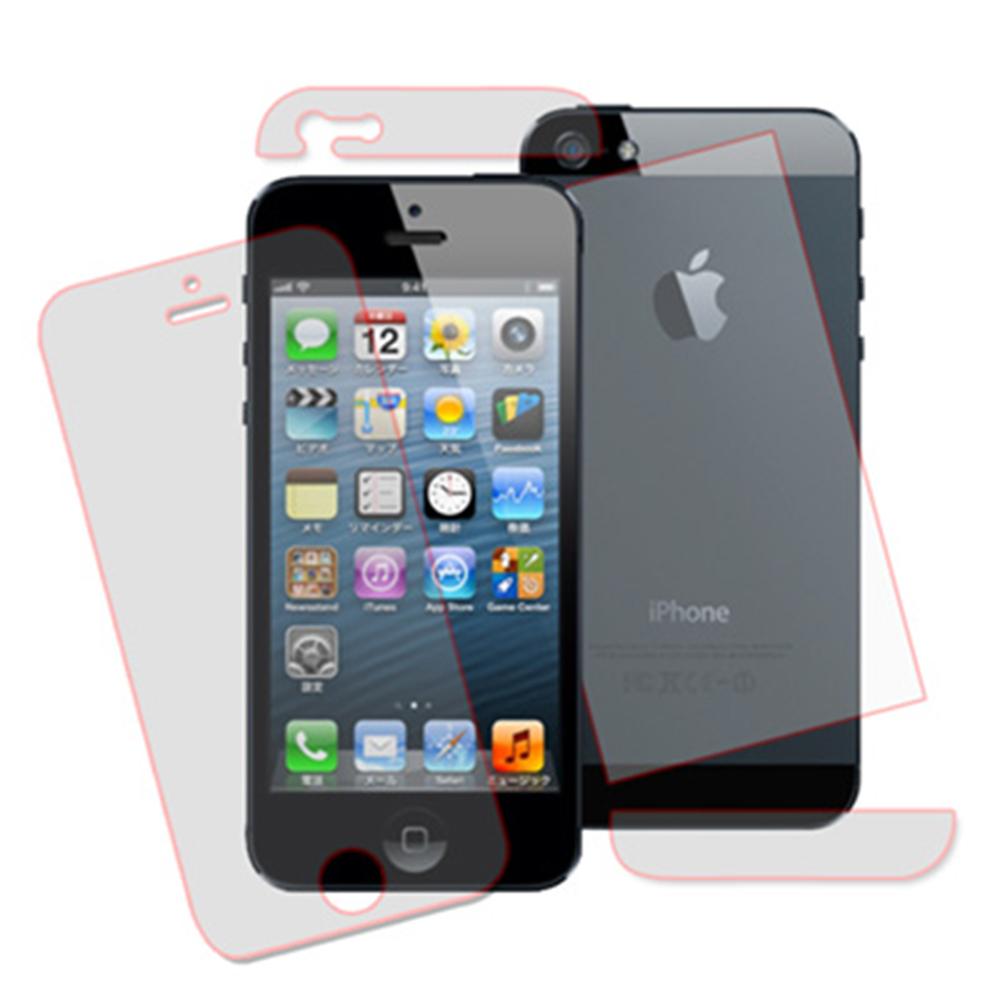 VXTRA APPLE iPhone5/5S/SE 高透光亮面耐磨保護貼(附背面貼)