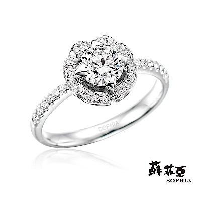 蘇菲亞SOPHIA - 歡慶0.50克拉EVS2 3EX鑽石戒指