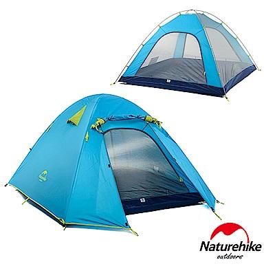 Naturehike超輕量透氣雙層3人帳篷 碧海藍
