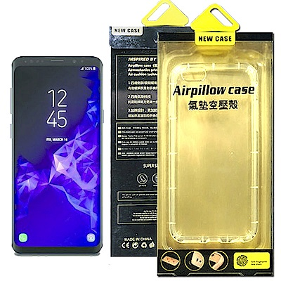 NEW CASE Samsung Galaxy S9 Plus 氣墊空壓殼