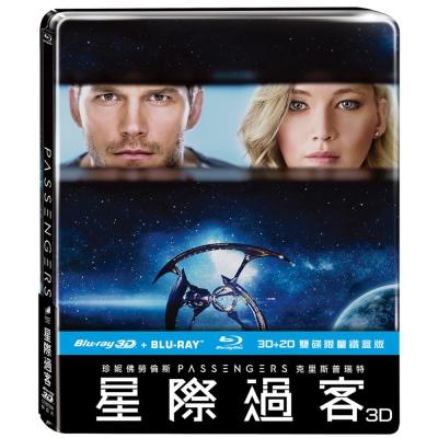 星際過客 (3D+2D) 雙碟鐵盒版 藍光 BD