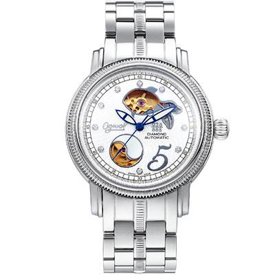 Ogival  現代《愛情魚》真鑽心跳機械腕錶-銀/39mm