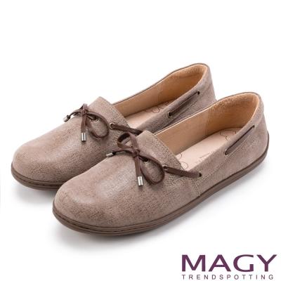MAGY 簡約舒適 素雅壓紋真皮休閒便鞋-可可
