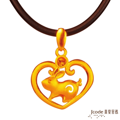 J-code真愛密碼-新禧兔黃金墜子-送項鍊
