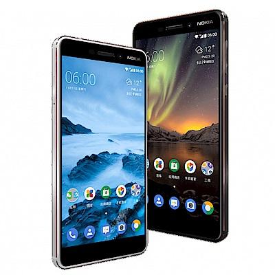 Nokia 6.1 (4G/64G)5.5吋八核心智慧型手機