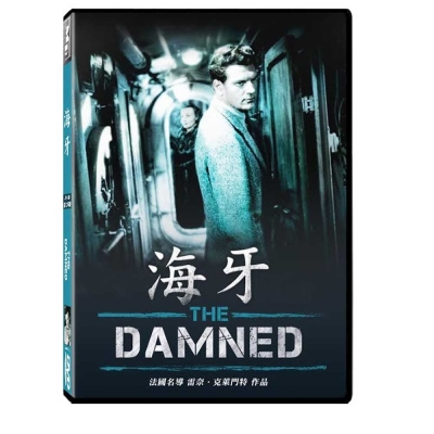 海牙-DVD