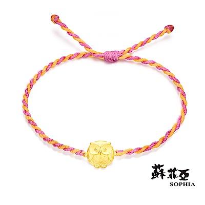 蘇菲亞SOPHIA - G LOVER系列貓頭鷹雙色黃金手環(無珠版)