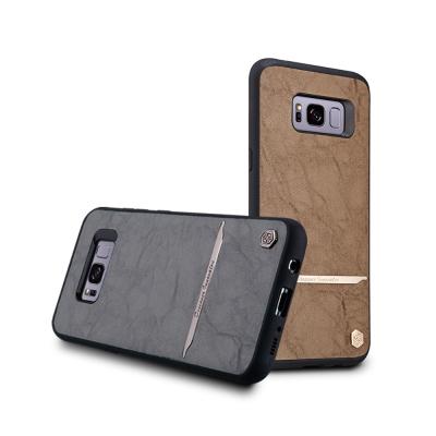 NILLKIN SAMSUNG Galaxy S8 銘仕保護殼
