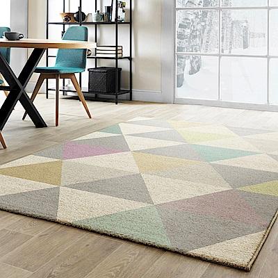 【范登伯格】卡莫-色塊流行元素視覺特色進口地毯-160X230cm