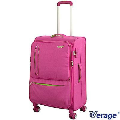 Verage ~維麗杰 24吋獨家專利可拆卸行李箱 (粉)