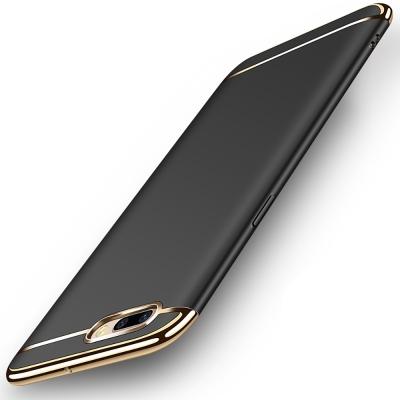 MOGUU OPPO R11 5.5吋三段式拼接手機殼