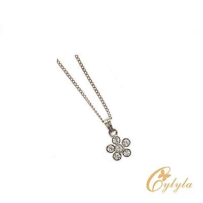 Cylyla思琳娜 施華洛世奇小花光芒項鍊N-10432G(銀色)