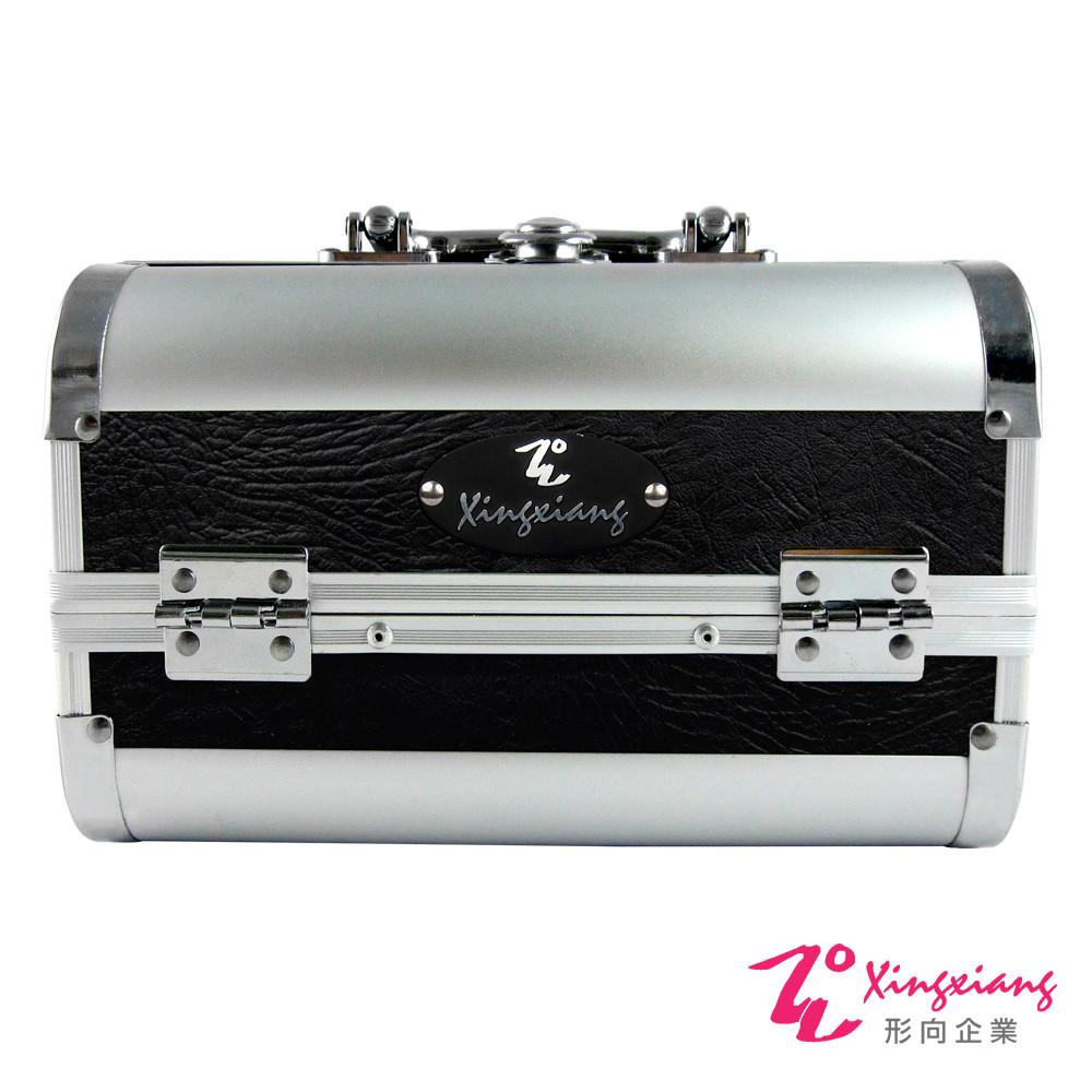 Xingxiang 形向 輕盈黑銀小型 手提 化妝箱 6K-03