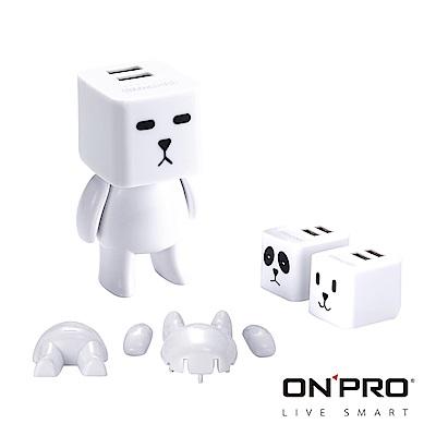 ONPRO UC-2P01 雙USB急速充電器(5V/2.4A)【U將公仔組-白】