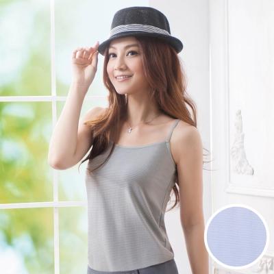 華歌爾 涼爽衣條紋系列M-LL細肩帶款(冰晶藍)