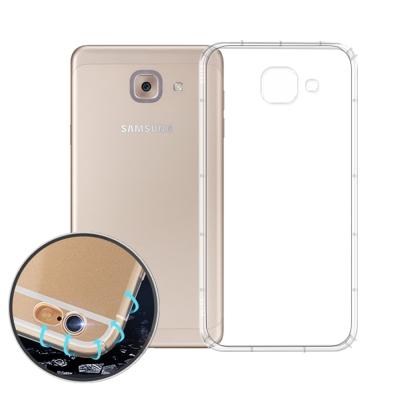 VXTRA Samsung Galaxy J7 Max 5.7吋 防摔氣墊保護殼