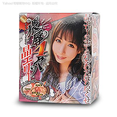 日本NPG-晶愛麗(大澤佑香)猥褻4穴淫亂夾吸自愛器