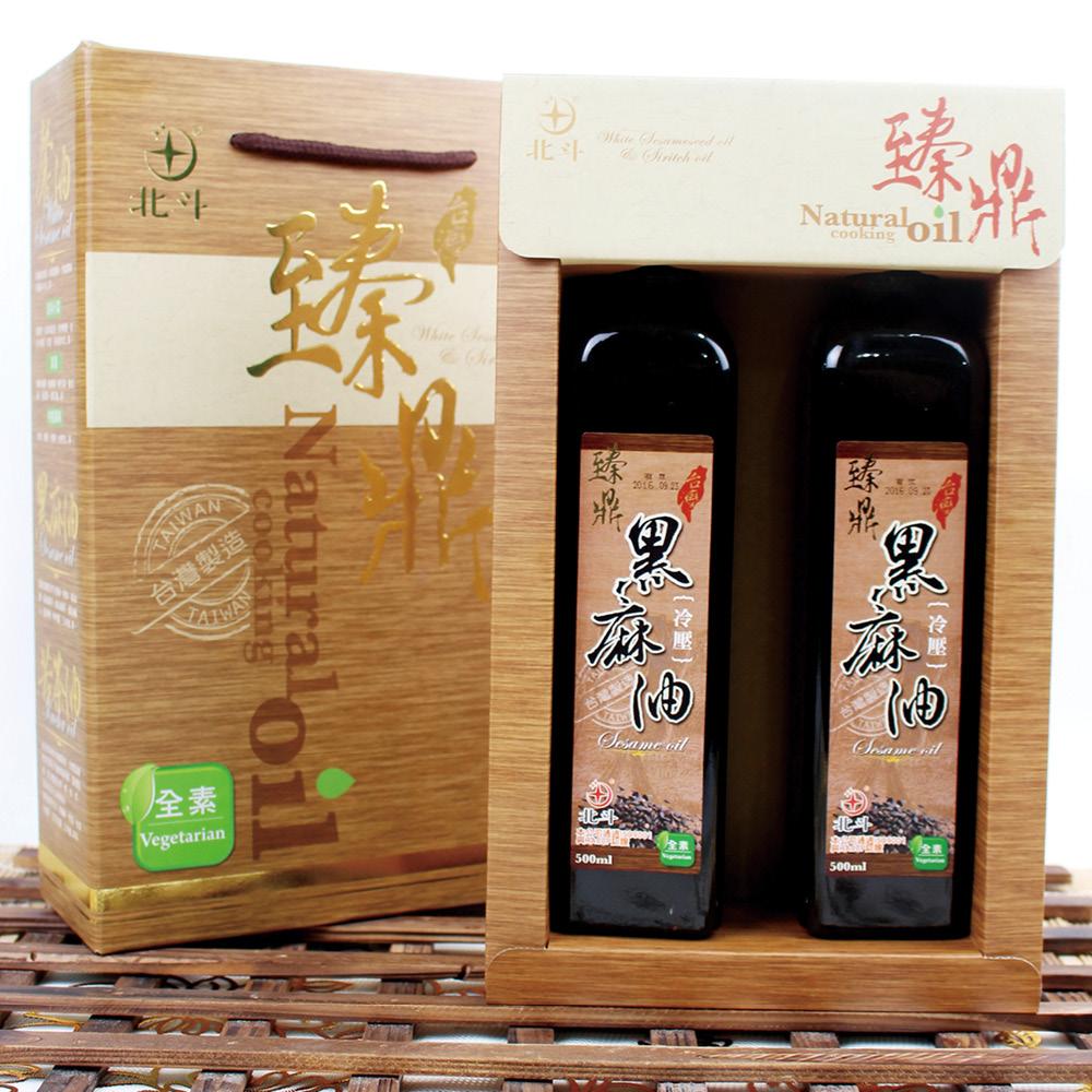 【蔥媽媽嚴選】頂級冷壓黑芝麻油x2(500ml/瓶/禮盒)