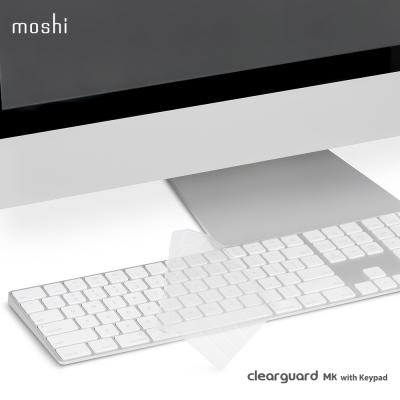 Moshi ClearGuard MK 超薄數字鍵盤膜