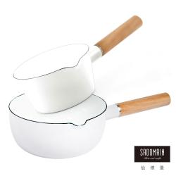 仙德曼 SADOMAIN 琺瑯牛奶鍋15cm-白色+琺瑯雪平鍋18cm-白色