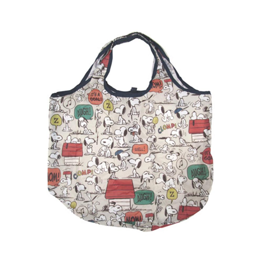Sanrio SNOOPY可折疊好攜帶環保購物袋(趣味生活米)