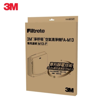 3M-超舒淨型空氣清淨機FA-M13專用濾網-M1
