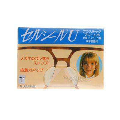日本製 DIY自黏式透明加高鼻墊#尺寸:L(鼻墊高2.5mm)
