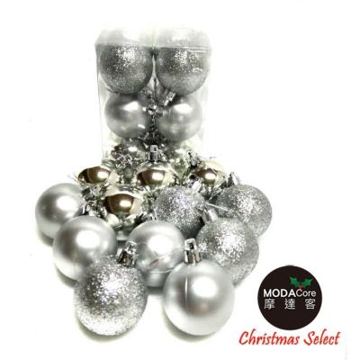 聖誕樹裝飾球 50mm(5CM)霧亮混款電鍍球24入吊飾組(銀色系)