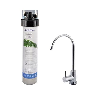 美國原廠Everpure QL2-H104 單道淨水系統