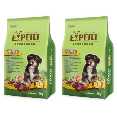 EXPERT 艾思柏 無穀關節強化配方 犬糧-原野鹿肉 <b>1</b>.5kg X <b>2</b>包