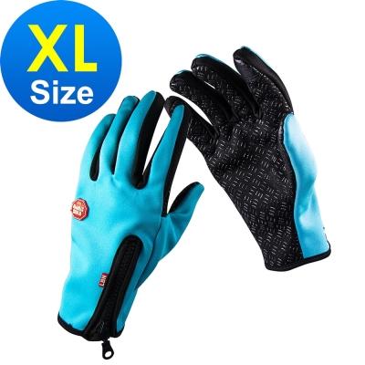 手機平板觸控螢幕防風手套(XL Size )