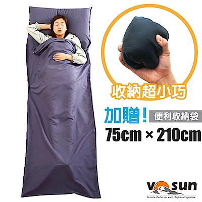 【VOSUN】新款 Travel Liner 睡袋/棉被內層清潔內套