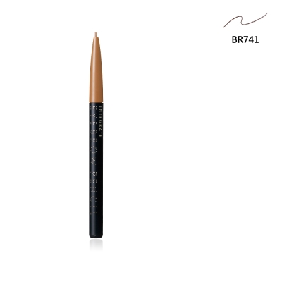 INTEGRATE 極緻絕對有型眉筆BR741 0.07g