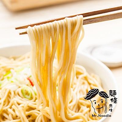 麵條先生 紅油烏醋手工乾拌麵(4入/袋)
