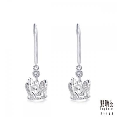 點睛品 Emphasis V&A 18KW K白金皇冠鑽石耳環