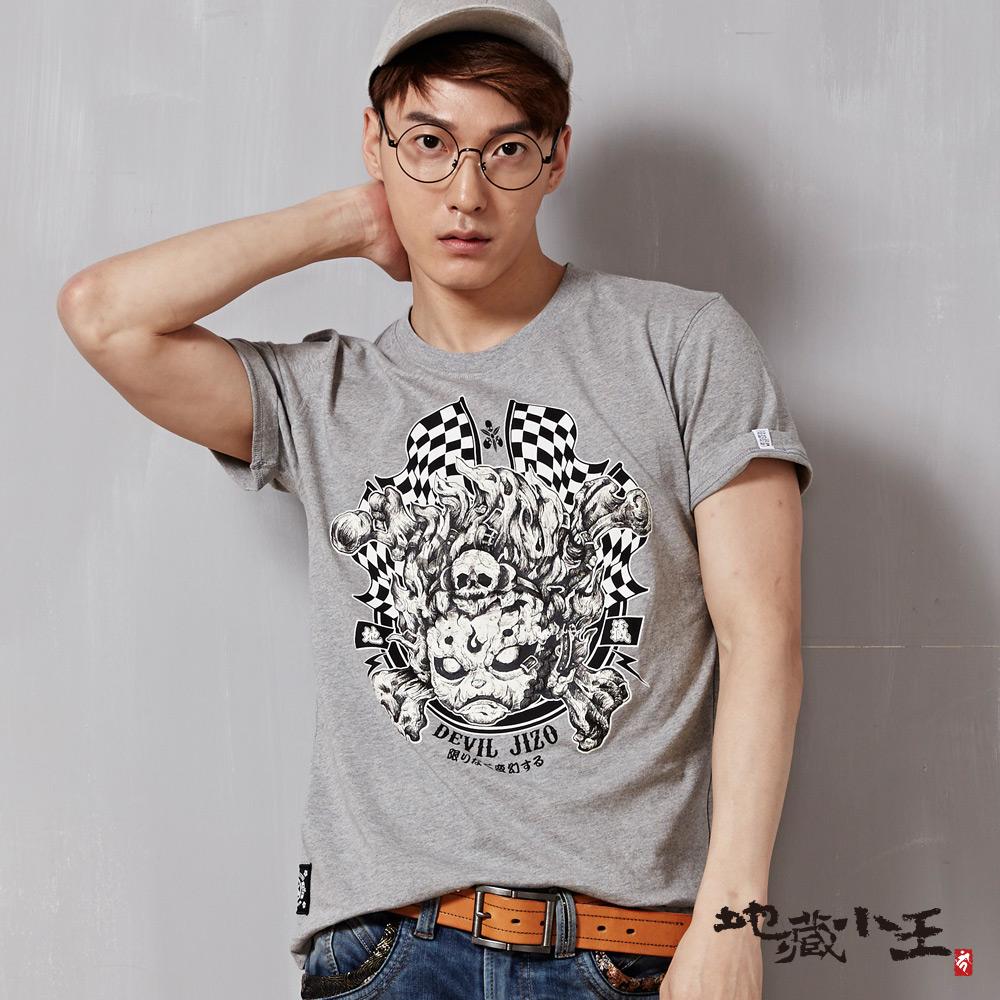 地藏小王 BLUE WAY 石紋賽車短袖T恤-麻灰