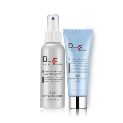 DF美肌醫生-分子酊長效保濕舒緩組-乳液-保濕噴霧