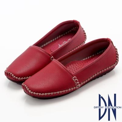 DN 舒適MIT 細緻手工素面簡約平底豆豆鞋-紅