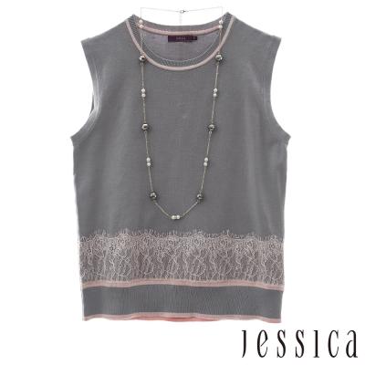 JESSICA-質感針織蕾絲繡邊背心(灰)