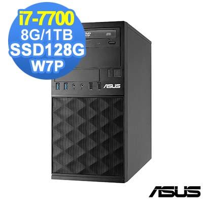 ASUS MD800 7代i7 Win7 Pro 商用電腦