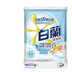 白蘭 含熊寶貝馨香精華純凈溫和洗衣粉 4.25kg x 4入組/箱購