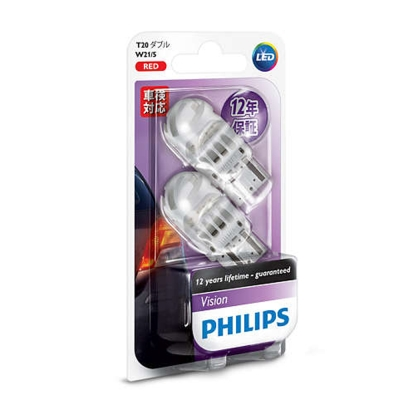 PHILIPS LED VISION T20 W21/5 紅光雙芯LED小燈-急速配