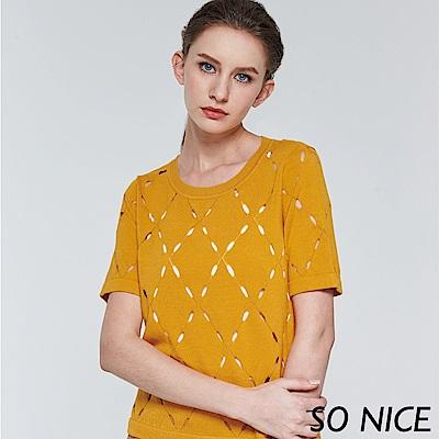 SO NICE時尚菱格針織上衣