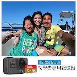 GoPro-HERO6 Black運動攝影機初學者專用記憶組