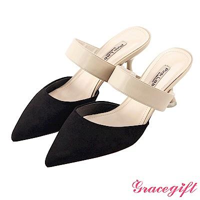 Grace gift-撞色條帶尖頭設計穆勒跟鞋 黑
