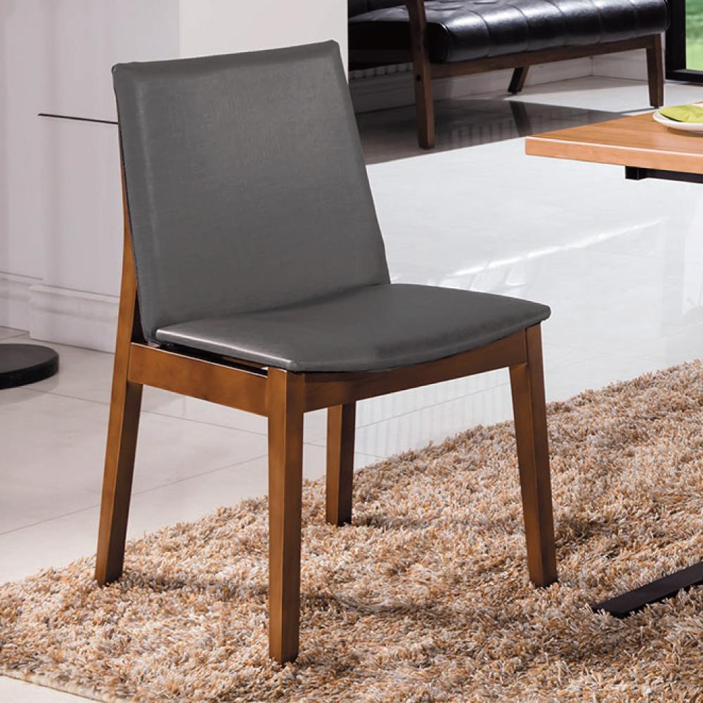北歐風  瑞莫爾斯餐椅--54x44x82cm
